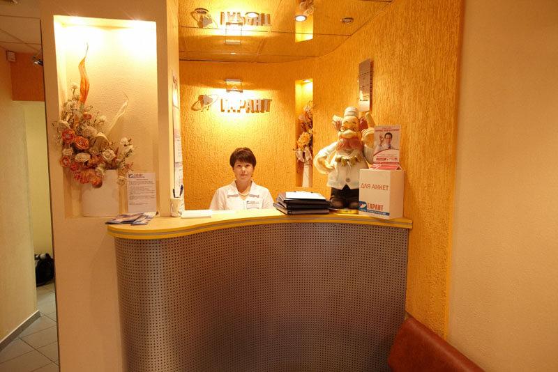 свежие вакансии администратора гостиницы